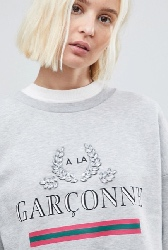Stradivarius - Garcons - Sweat-shirt avec ornements